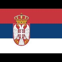 सर्बिया